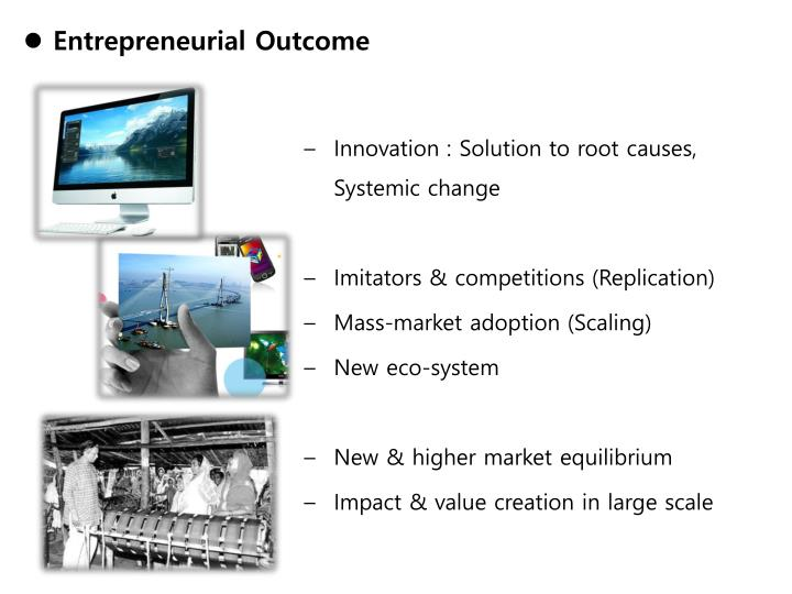 Entrepreneurial Outcome