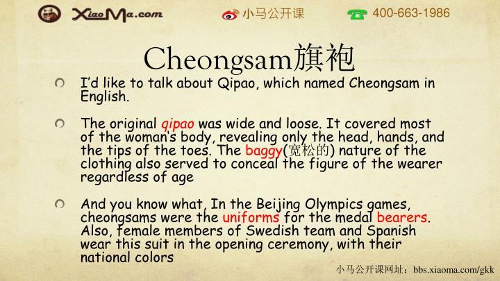 Cheongsam