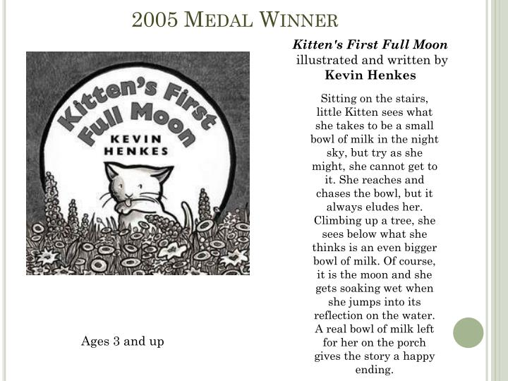 2005 Medal
