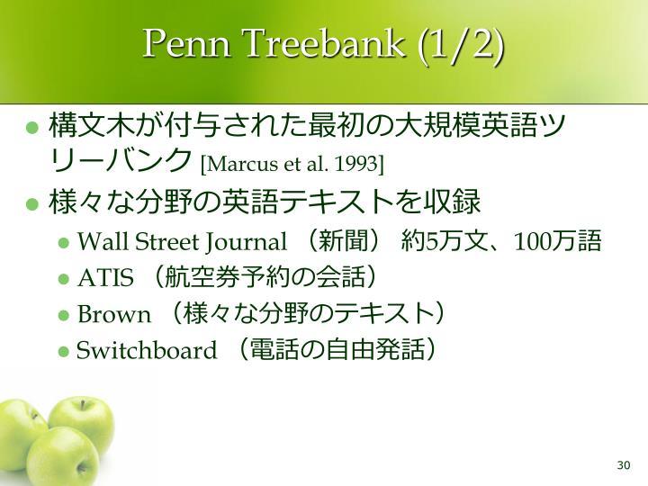 Penn Treebank (1/2)