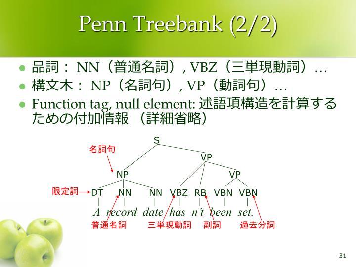 Penn Treebank (2/2)
