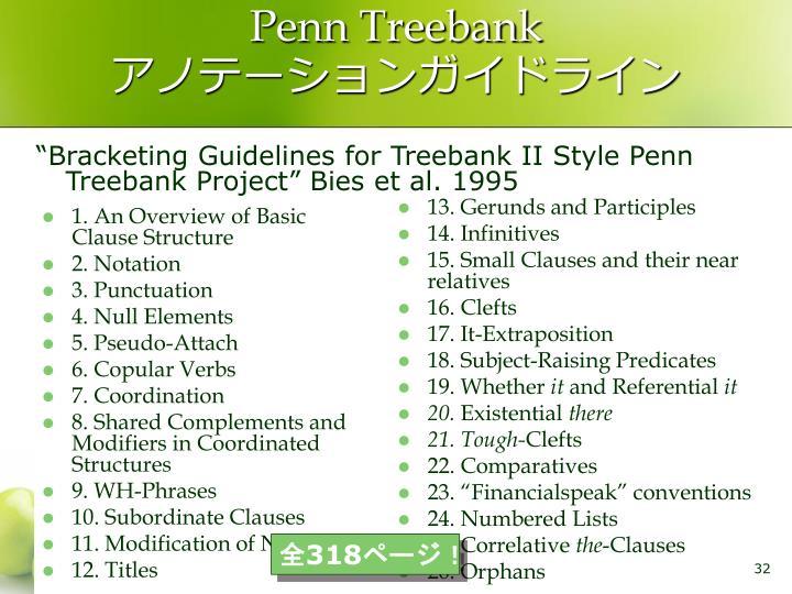 Penn Treebank