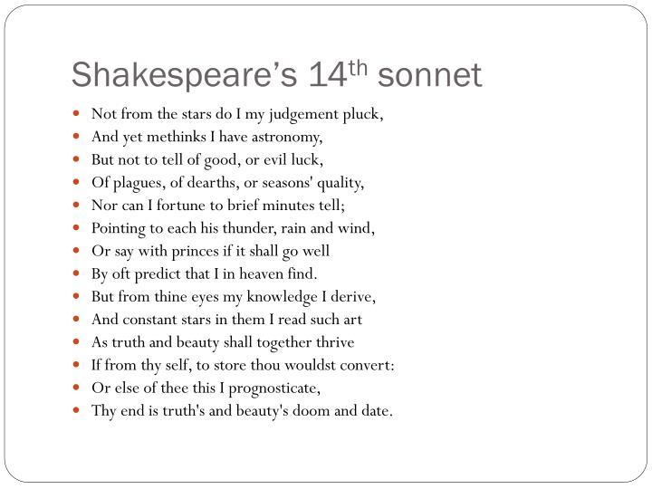 Shakespeare's 14