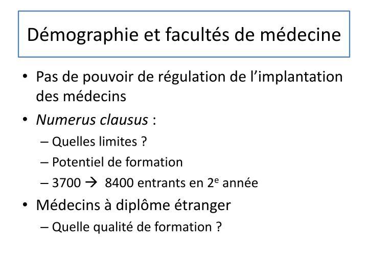 Démographie et facultés de médecine