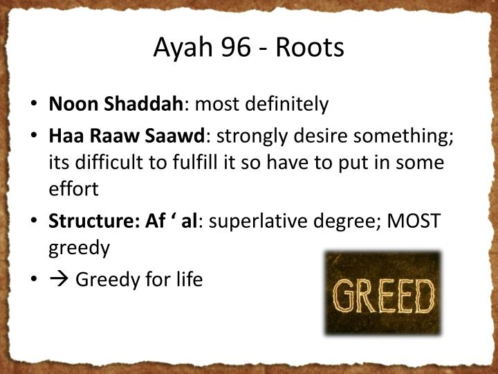 Ayah 96 - Roots