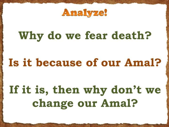 Analyze!