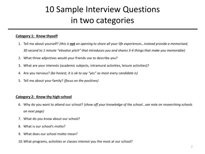 10 Sample Interview Questions
