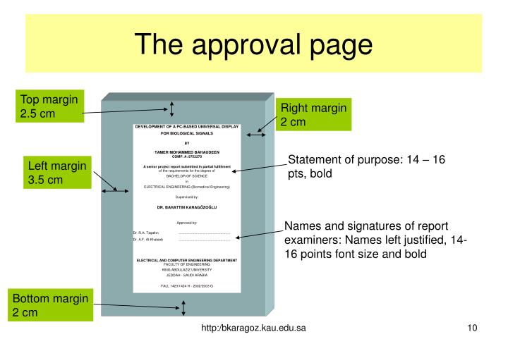 The approval page