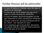 further pension will be admissible