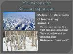 motivations for russian expansion1