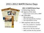 2011 2012 watr demo days1