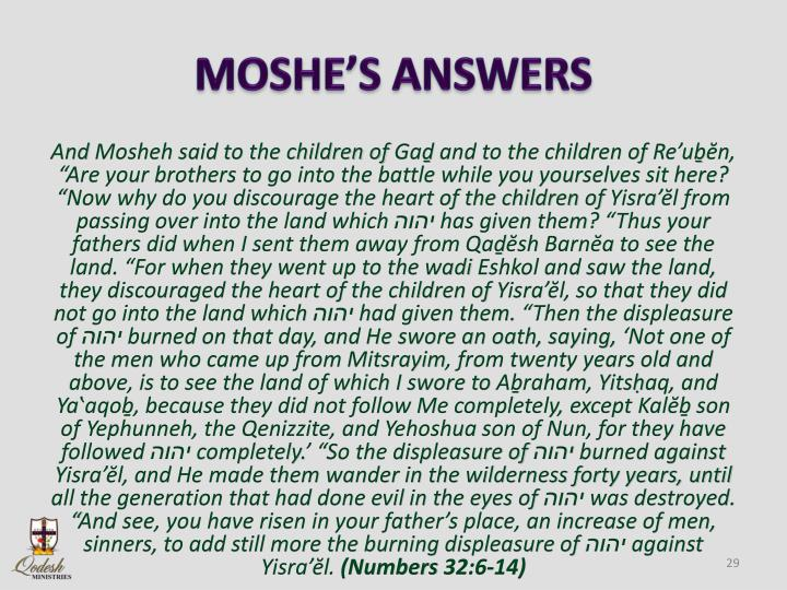 MOSHE'S ANSWERS