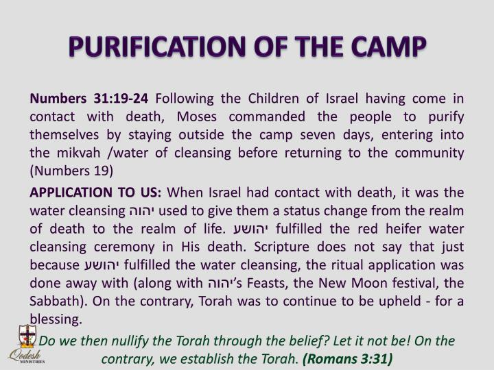 PURIFICATION OF THE CAMP