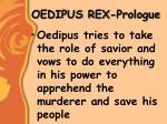 oedipus rex prologue3
