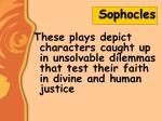 sophocles5