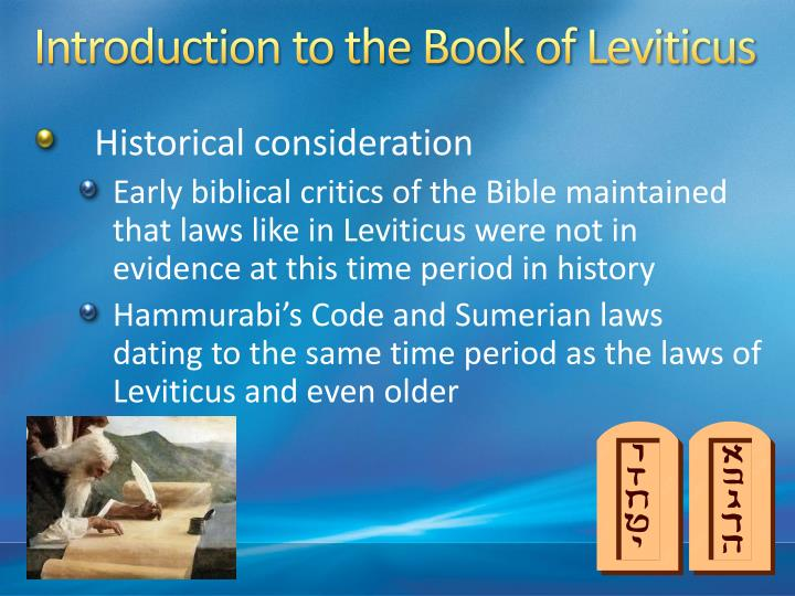 Introduction to the Book of Leviticus