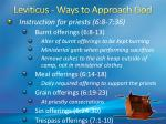 leviticus ways to approach god10