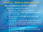 leviticus ways to approach god26