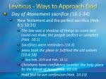 leviticus ways to approach god29