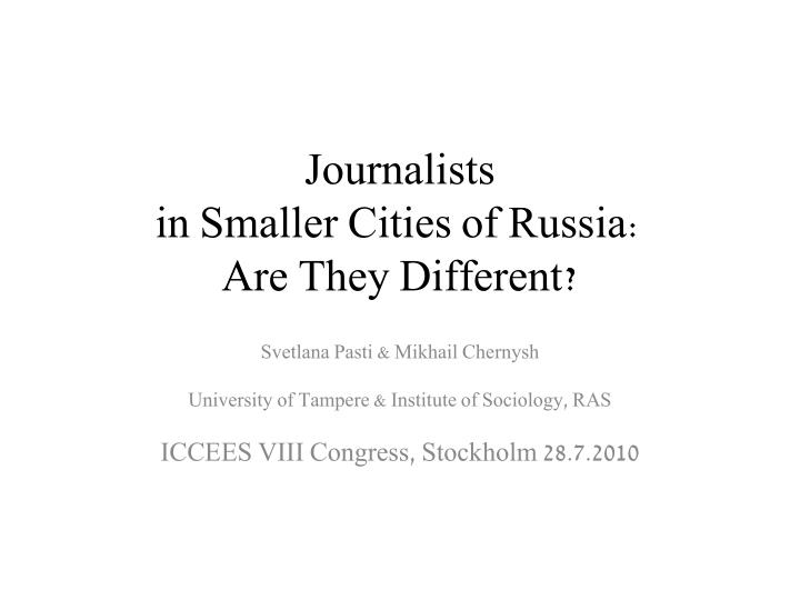 Journalists in smaller cities of russia are they different