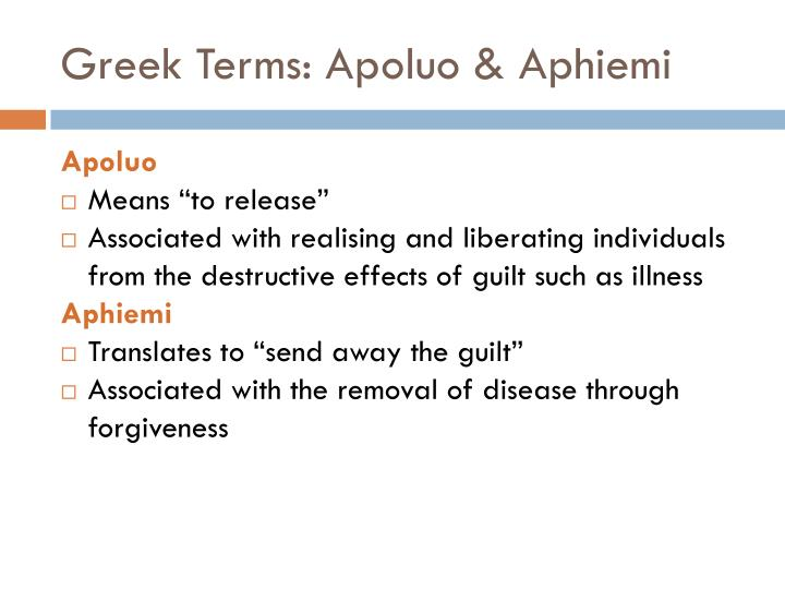 Greek Terms: Apoluo & Aphiemi