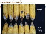 smartstax test 2010