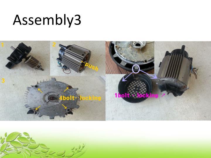 Assembly3