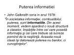 puterea informatiei