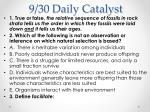 9 30 daily catalyst