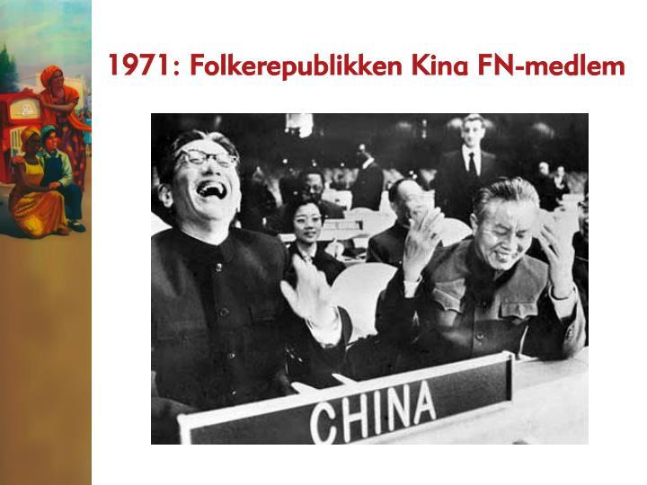 1971: