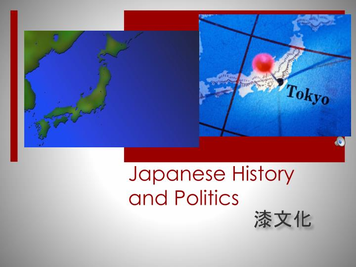 Japanese history and politics