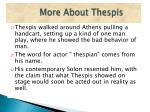 more about thespis