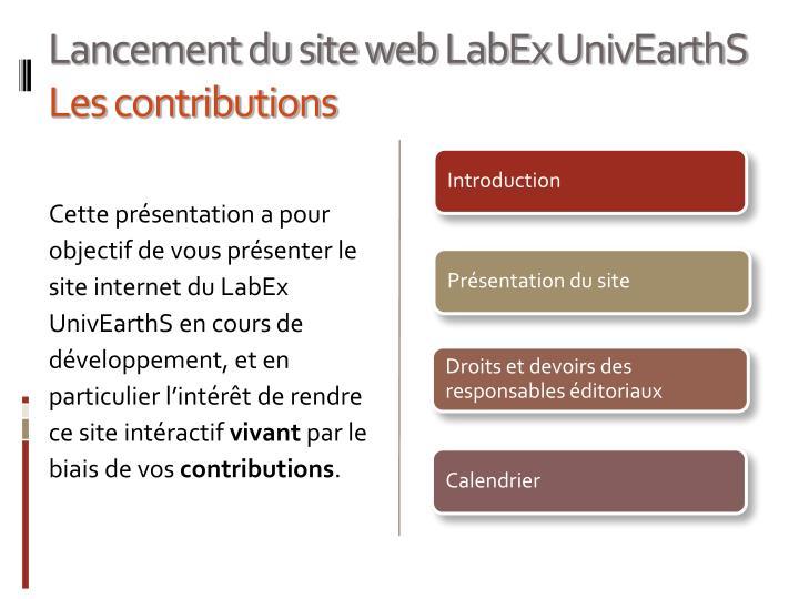 Lancement du site web