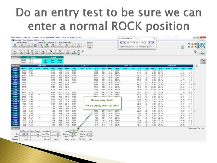 Do an entry test to be sure we can enter a normal ROCK position