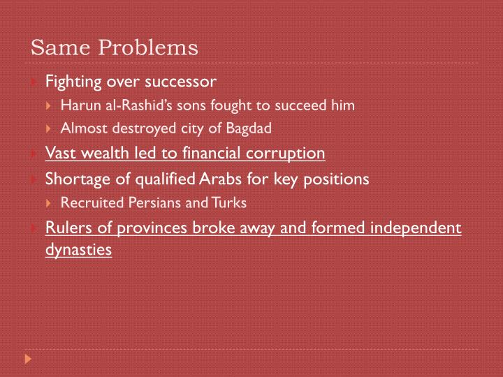 Same Problems