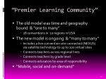premier learning community