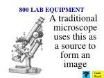 800 lab equipment
