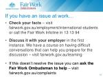 if you have an issue at work
