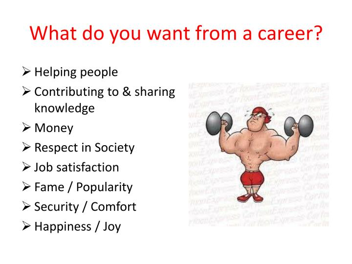 What do you want from a career?