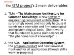 reminder the rtm project s 2 main deliverables