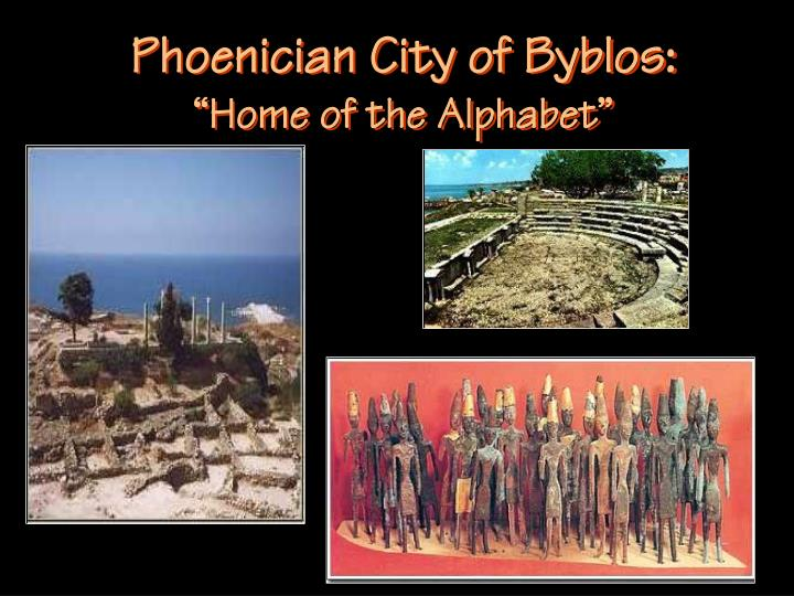 Phoenician City of Byblos: