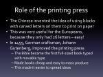role of the printing press