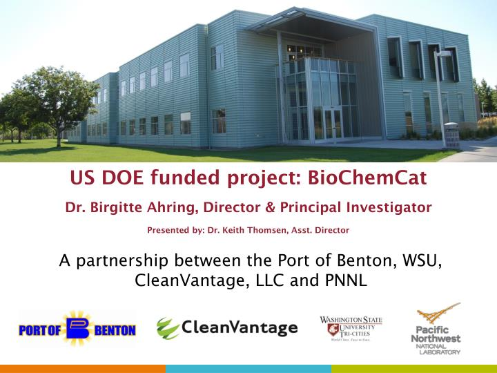 US DOE funded project: