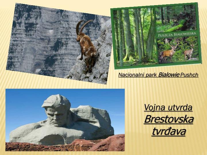 Nacionalni park