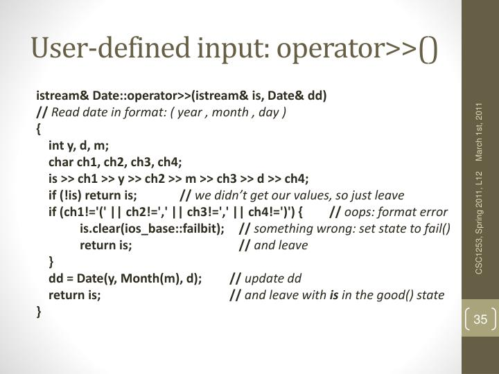User-defined input: operator>>()