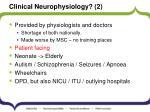 clinical neurophysiology 2