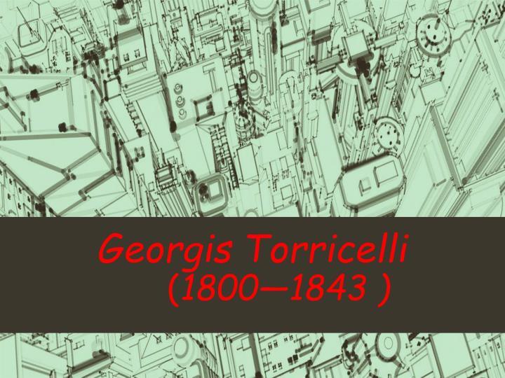 Georgis Torricelli