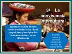 3 la convivencia intercultural