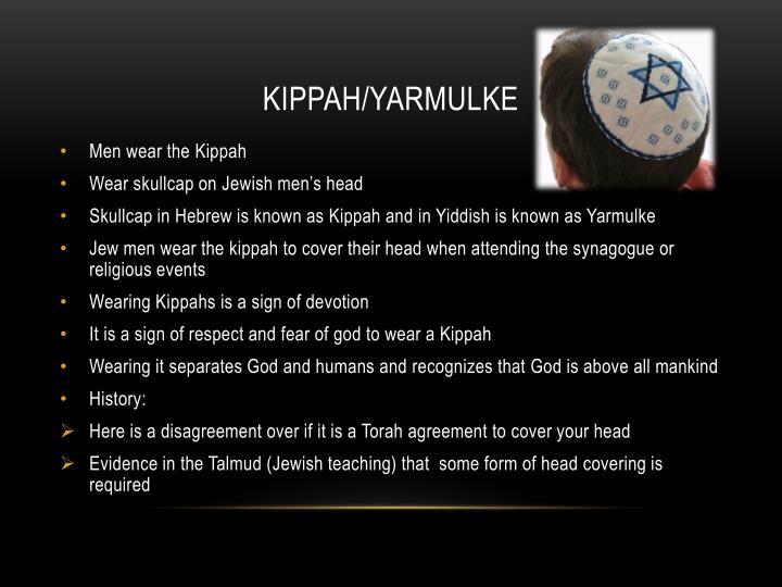 Kippah/Yarmulke