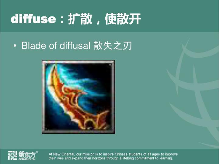 diffuse: